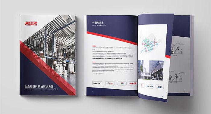 原创工业画册设计-简约工业画册设计公司