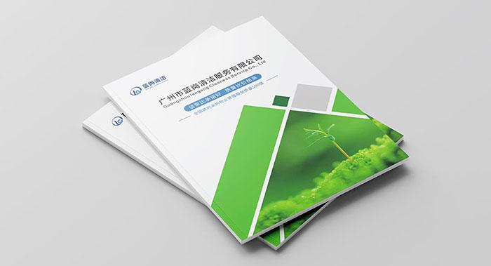 政府定点物业管理单位画册设计-物业管理单位画册设计公司