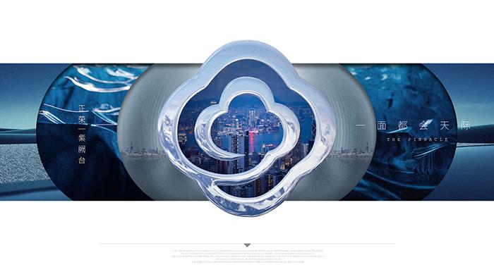 高端广告设计-高端广告设计公司