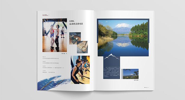 杂志风企业内刊设计-企业内刊设计公司
