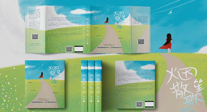 小说封面设计-小说封面设计公司