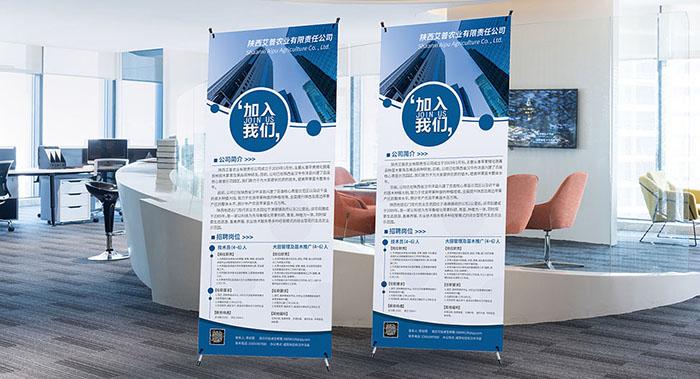企业展架设计-企业展架设计公司