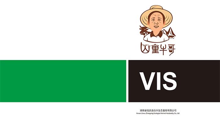 农产品VI设计-农产品VI设计公司