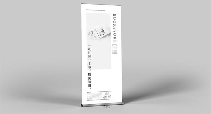 活动展架设计-庆典展架设计公司