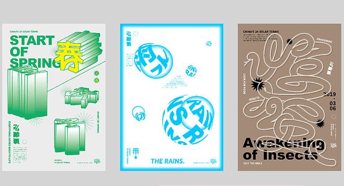 新颖广告设计-新颖广告设计公司