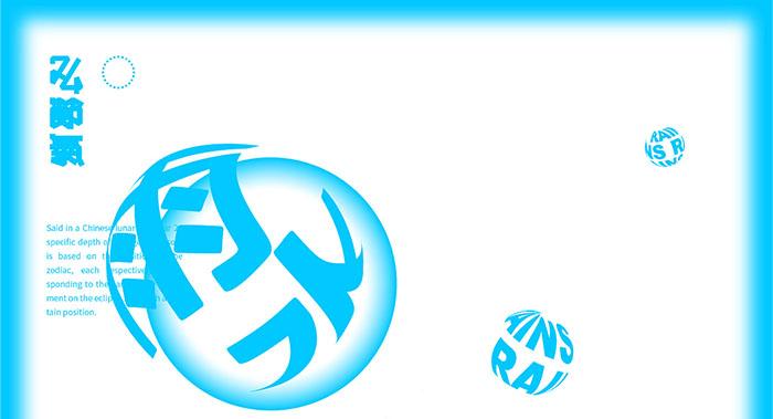 专业广告设计-专业广告设计公司