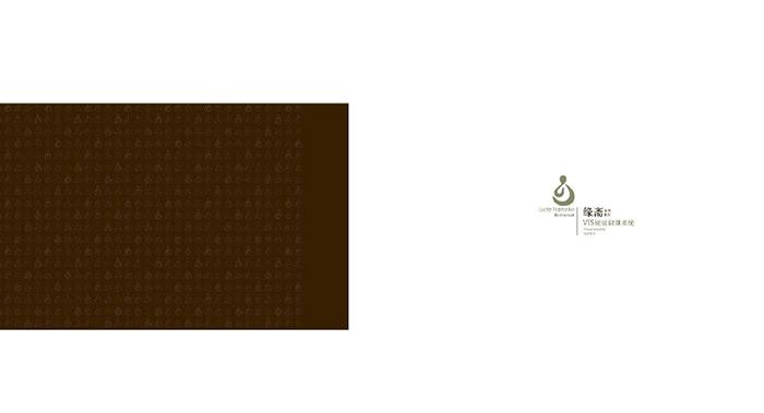 餐厅VI设计-餐厅VI设计公司