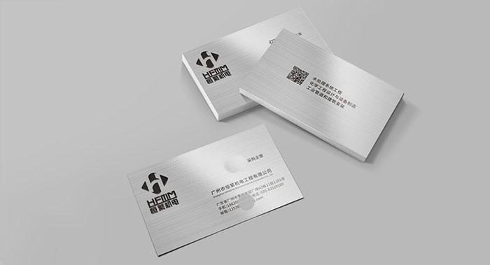 机电名片设计-机电名片设计公司