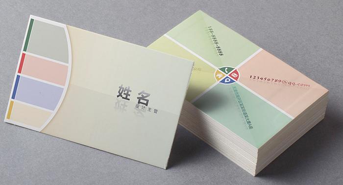 业务名片设计-业务名片设计公司