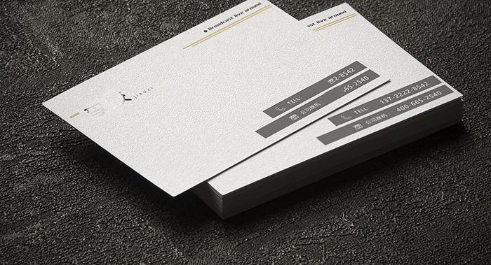 高雅名片设计-高雅名片设计公司