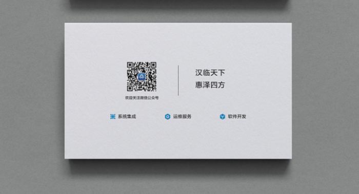 白色名片设计-白色名片设计公司