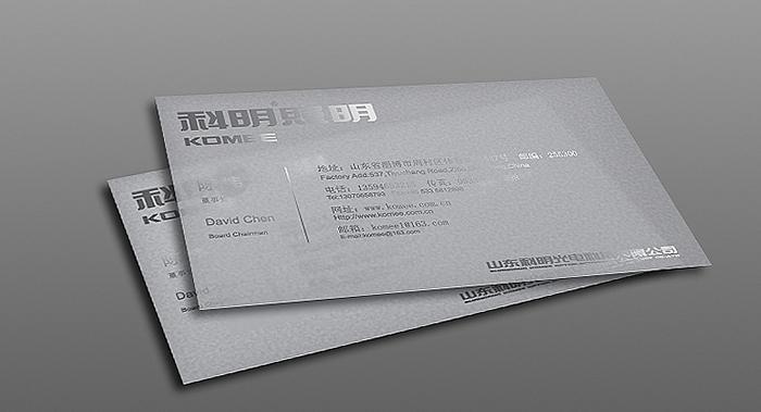 人物名片设计-人物名片设计公司