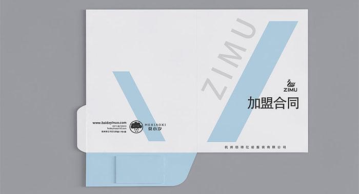 加盟书封套设计-加盟书封套设计公司