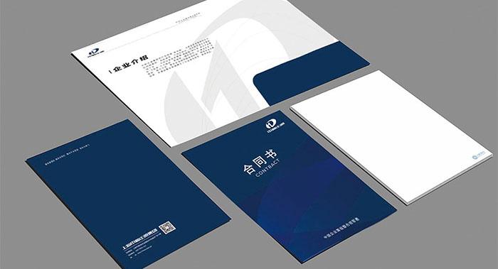 企业合同书封套设计-企业合同封套设计公司