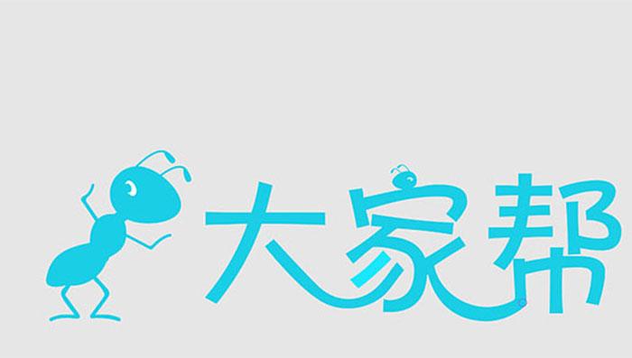 企业标志设计-企业标志设计公司