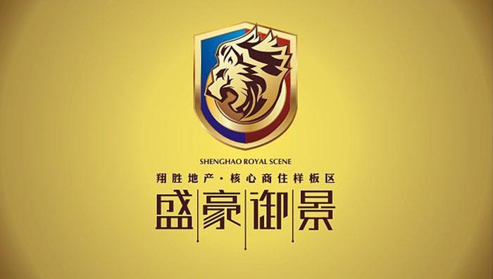 地产标志设计-地产标志设计公司