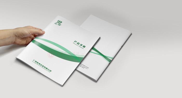 产品图册设计-食品图册设计公司
