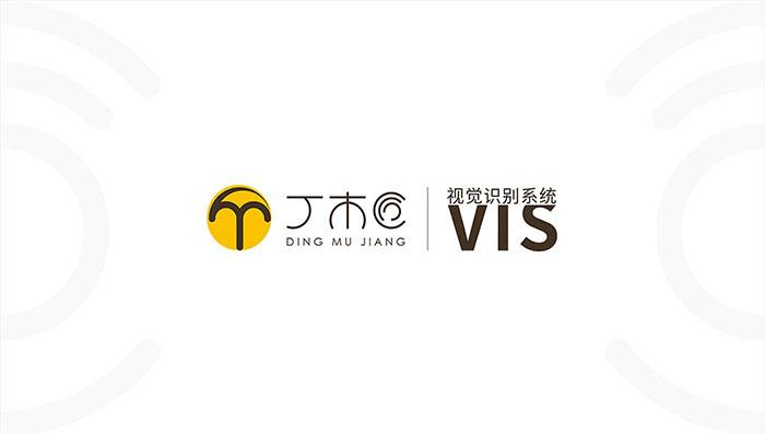 工业企业标志设计-工业企业标志设计公司