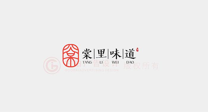 文字标志设计-文字标志设计公司