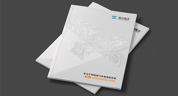 汽车配件产品画册设计-汽车产品配件画册设计公司