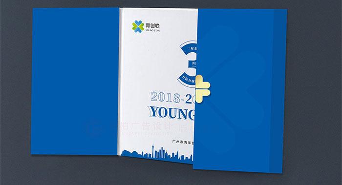 联合会纪念册设计-联合会纪念册设计公司