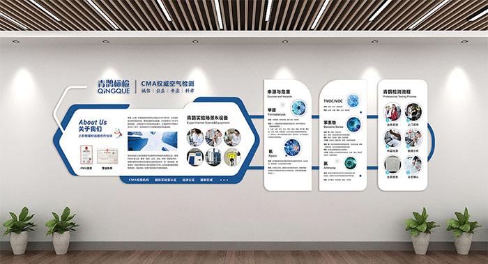 环保行业形象墙设计-环保行业形象墙设计公司