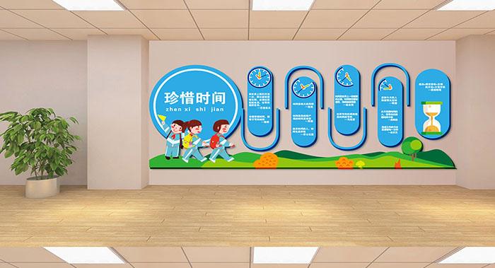 学校形象墙设计-学校形象墙设计公司