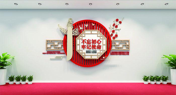 党建文化墙设计-党建文化墙设计公司