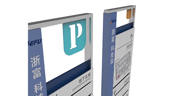 科技园导视设计-科技园导视设计公司