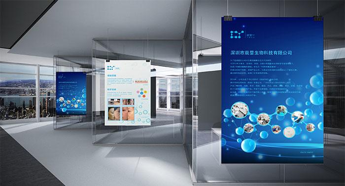 商务展板设计-商务展板设计公司