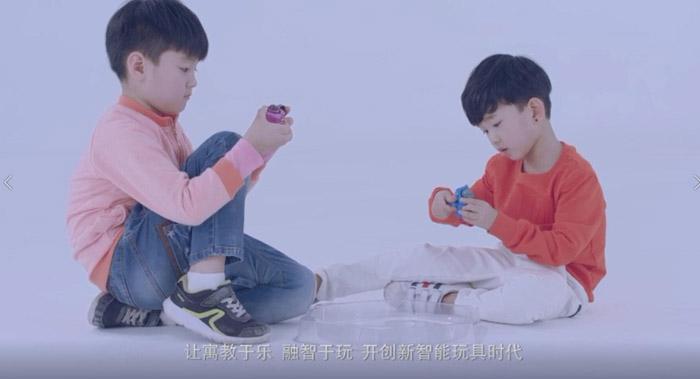 智能玩具企业宣传片-智能玩具公司宣传片制作