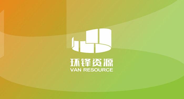 环保资源行业logo设计-环保资源行业logo设计公司