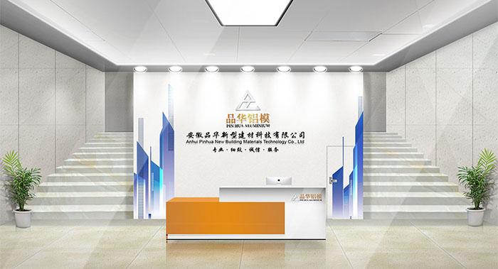建材企业形象设计-建材企业形象设计公司