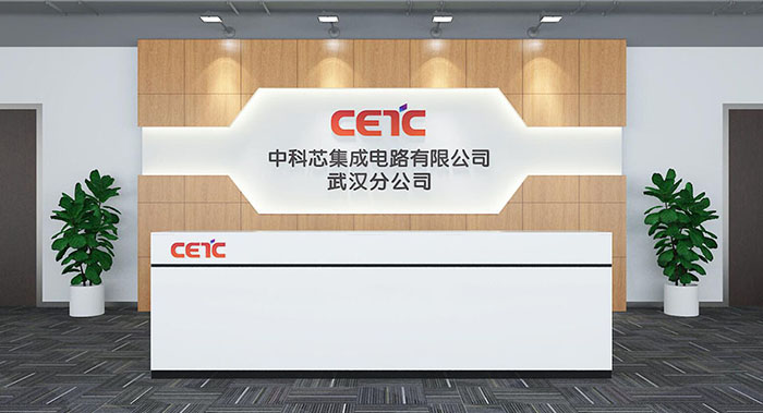 科技企业形象设计-科技企业形象设计公司