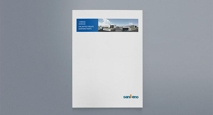 创意产品画册设计-创意产品画册设计公司