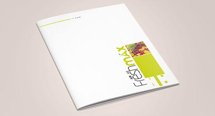 食品企业画册设计-食品企业画册设计公司