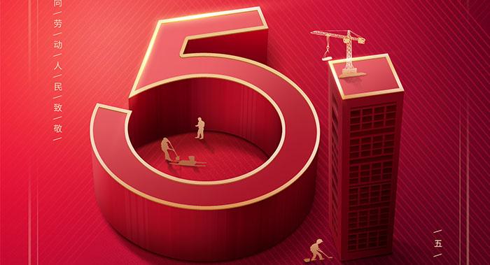 创意广告海报设计-创意广告海报设计公司
