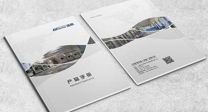 设备画册设计-设备画册设计公司