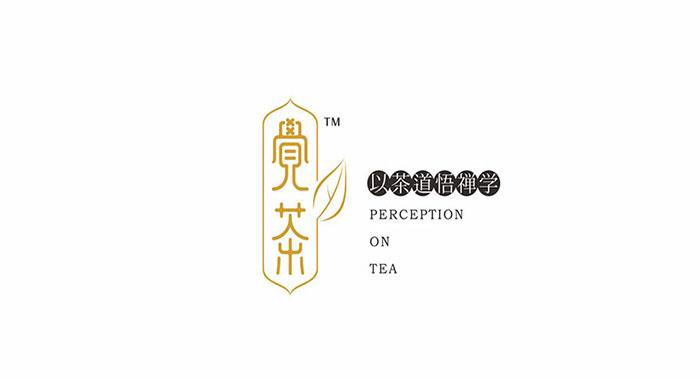 茶馆logo设计-茶馆logo设计公司