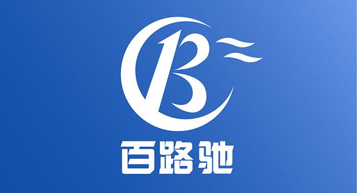 物流logo设计-物流logo设计公司