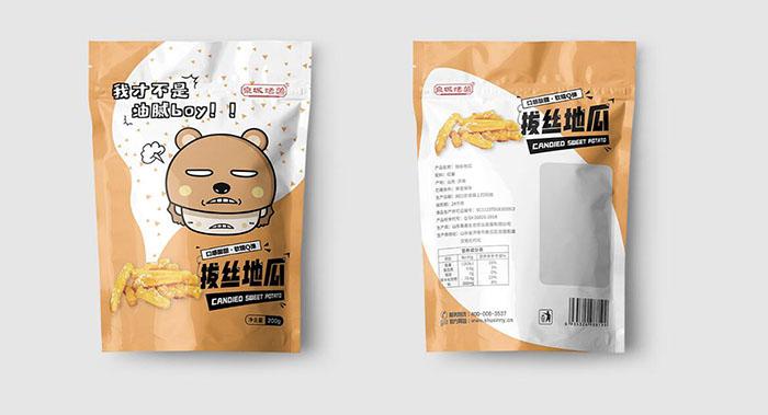 零食包装设计-零食包装设计公司