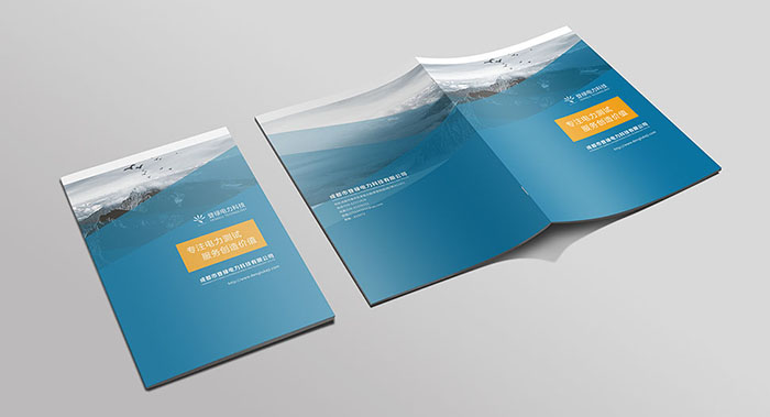 科技画册设计-科技画册设计公司