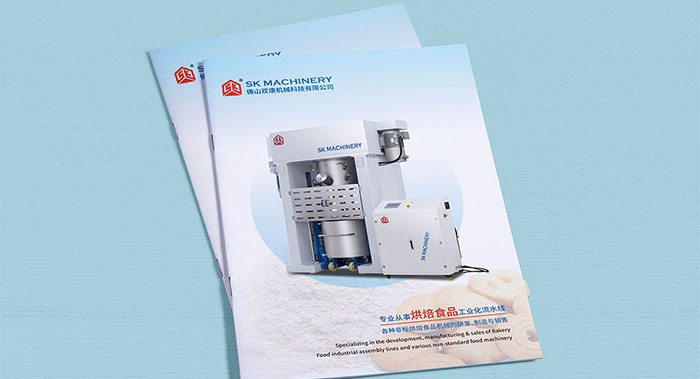 机械画册设计-机械画册设计公司
