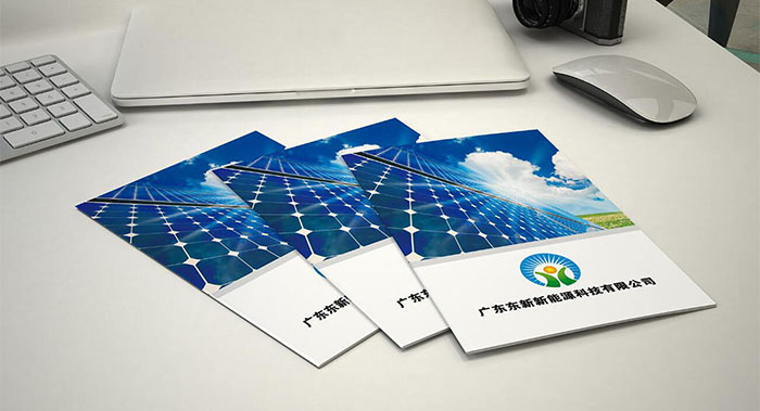 新能源画册设计-新能源画册设计公司