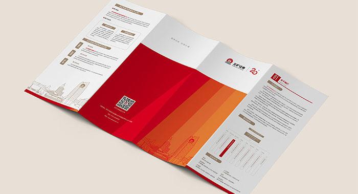 金融折页设计-金融折页设计公司