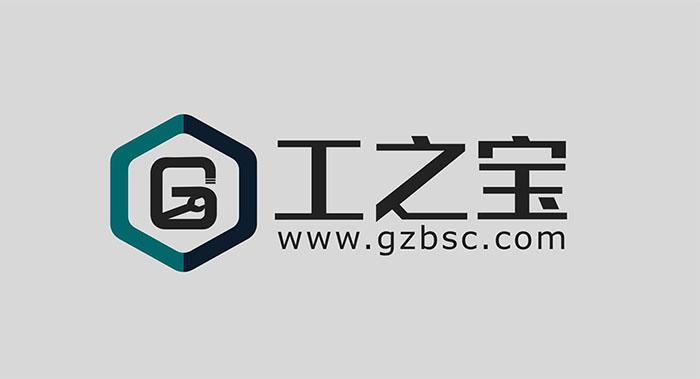 工业电商平台logo设计-工业电商平台logo设计公司