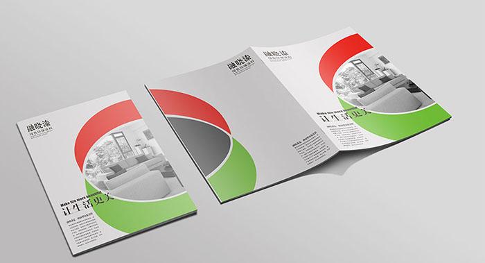 涂料企业宣传册-涂料企业宣传册设计公司