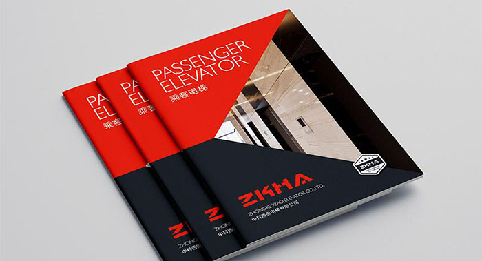 电梯画册设计-电梯画册设计公司