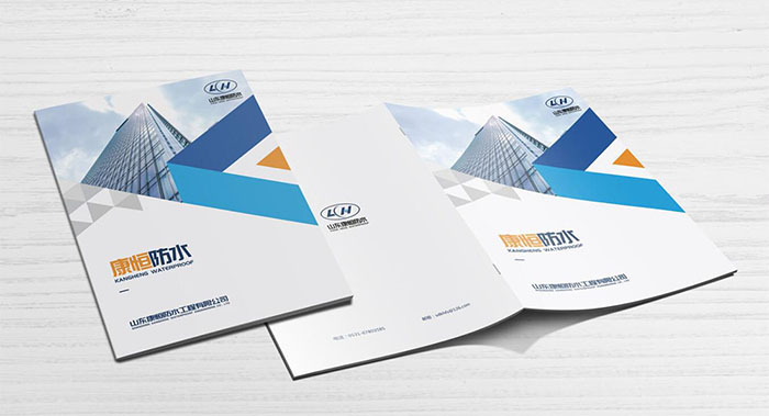 工业图册设计-工业图册设计公司