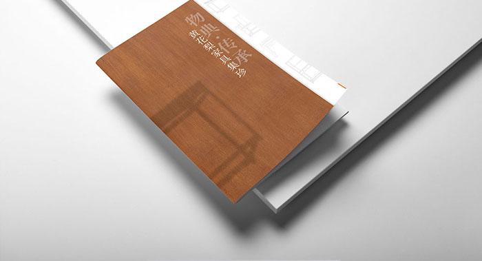 家具图册设计-家具图册设计公司